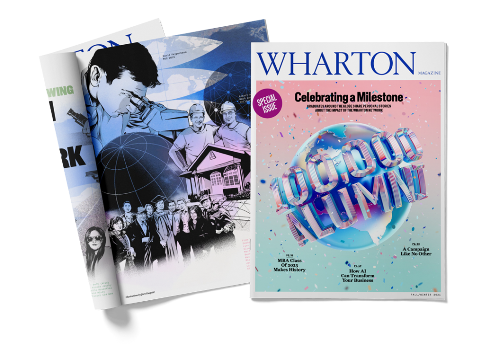 Cover of the Fall/Winter 2021 issue of Wharton Magazine, with an accompanying illustration from within the magazine depicted